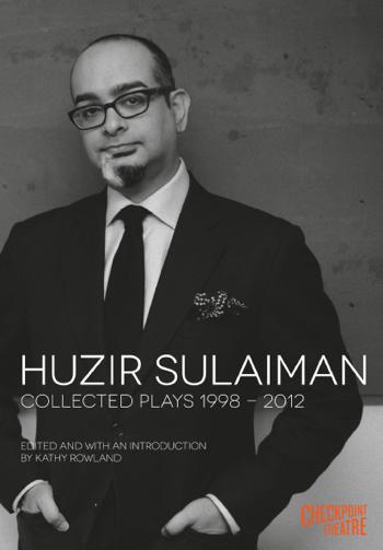 HuzirCollectedPlays1
