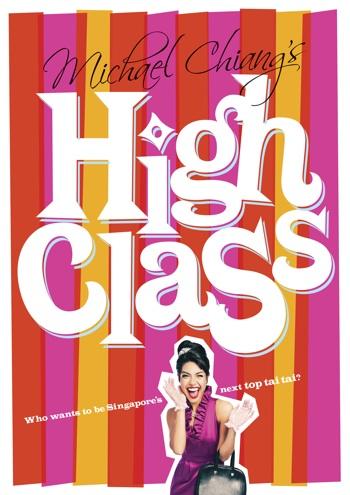 HighClass1