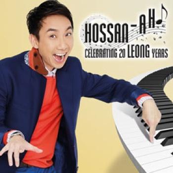 HossanLeong20LeongYears1