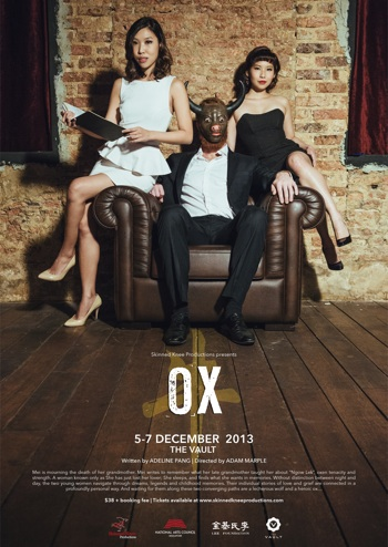 OxPoster1