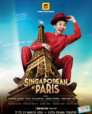 ASingaporeanInParis2014-1
