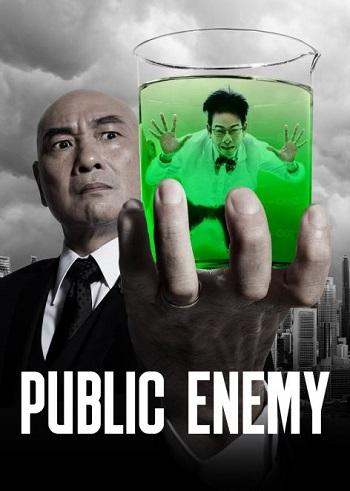 PublicEnemy1