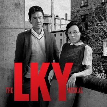 LKYMusical4
