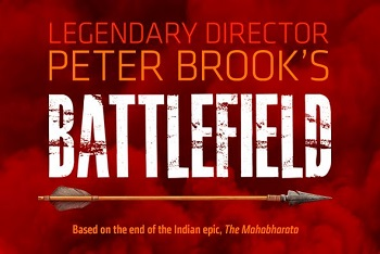 BattlefieldSRT2