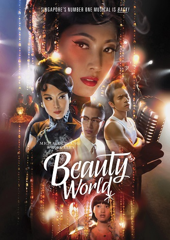 BeautyWorldPoster1